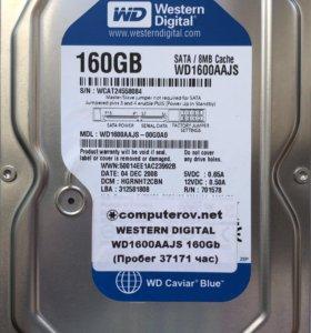 Жесткий диск для ПК 160Гб