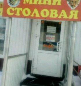 Мини Столовая