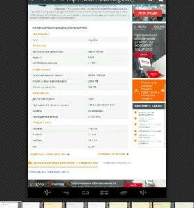 Продаю ноутбук COMPAQ Presario CQ58 или на запчаст