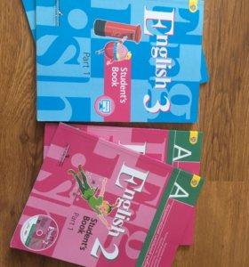 Учебники английского языка.