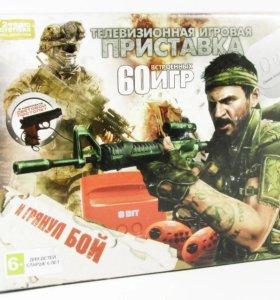 Dendy Call of Duty 60-in-1+пистолет
