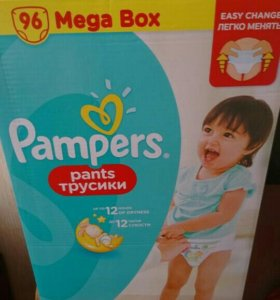 Подгузники-трусики Памперс Меga Box 96 шт.
