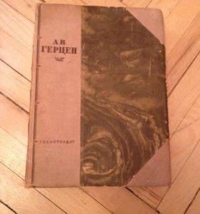Герцен избранные сочинения 1937 год