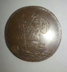 Монета 5 копеек 1723 Петр 1