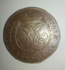 Монета 1 копейка 1735 Анна Иоанновна