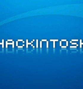 Установка Mac OS на PC (Hackintosh )