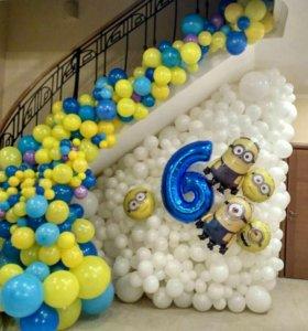 Воздушные шары. Стильные оформления праздников