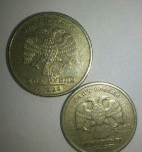 Монеты 1999г спмд