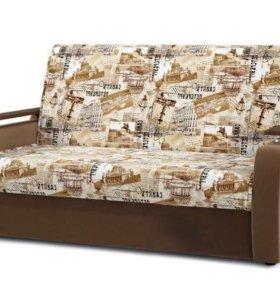 Диван кресло-кровать аккордеон выкатной новый