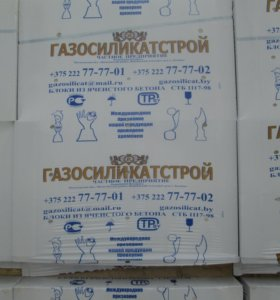 Белорусский Пеноблок Марка 400-700