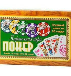 Покер 88 фишек Новый