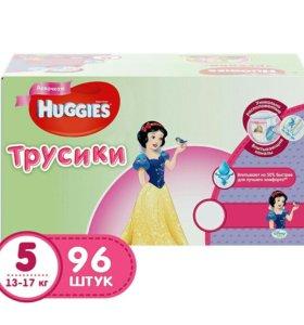 Трусики Huggies 5 48 штук