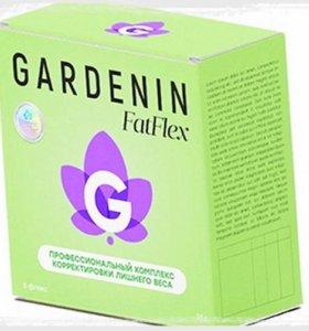 Комплексный набор для снижения веса Gardenin FatFl