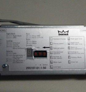 Продаю механизм электронный DORMA (Германия)