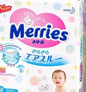 Подгузники Merries размер м