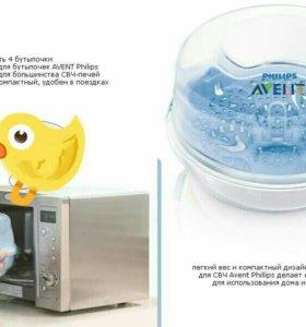 Паровой стерилизатор Philips Avent + бутылочки