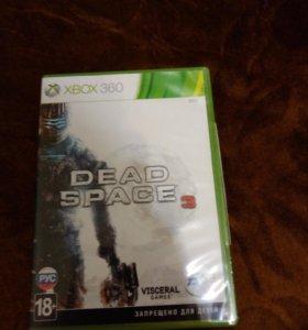 Dead spase 3