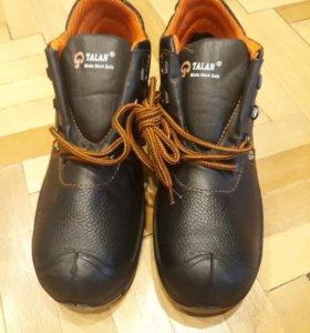 Новые рабочие ботинки 41 размер