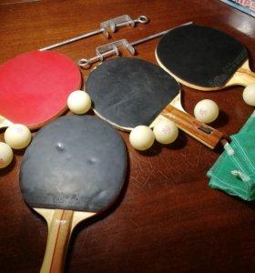Ракетки для настольного тенниса. Сетка, пинг понг.
