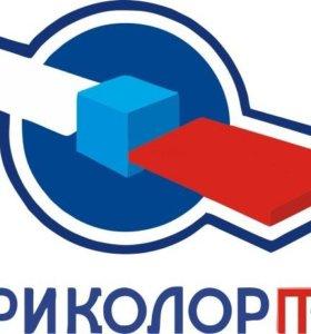 Ремонт ресиверов Триколор TV