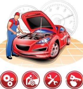Кузовной ремонт автомобилей ВАЗ