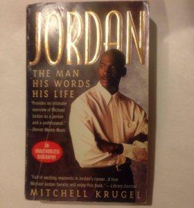 Биография знаменитого баскетболиста Джордана