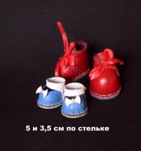 Обувь ручной работы для кукол и игрушек