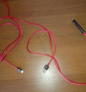 Кабель AV Hoco UA4 HDMi Lightning USB для Apple