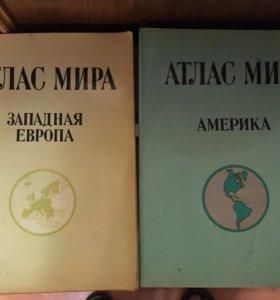 Атлас мира в 5-ти томах