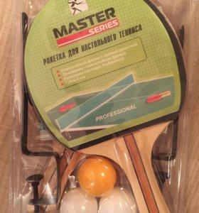 Комплект для настольного тенниса