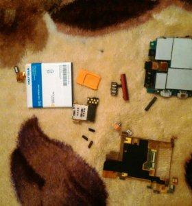 Sony Xperia ion lt28h-lt28i
