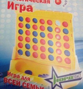 Абсолютно новая Логическая игра-головоломка