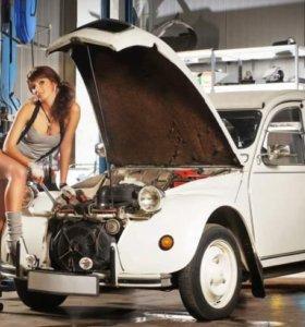 Авто ремонт(ремонт подвески,двигателя,кузова)и т.д