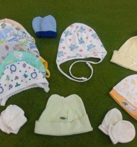 Чепчики, шапочки для малыша от 0 до 1 года