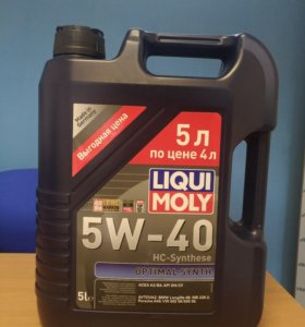 Моторное масло Liqui Moly 5W-40 Optimal Synth)(4+1