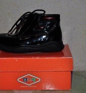 "Ботинки для девочки ""Аллигаша"""