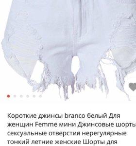 Шорты джинсовые летние белые