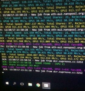 Radeon rx580 x4