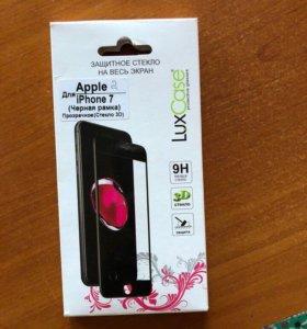 Стекло на iPhone 7/8 чёрное 3D