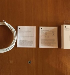 USB шнур для iPhone/iPad