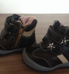 Детские ботинки 21 размер демисезонные