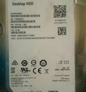 Жёсткий диск hdd 500gb