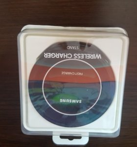 Продам беспроводную зарядку для Samsung