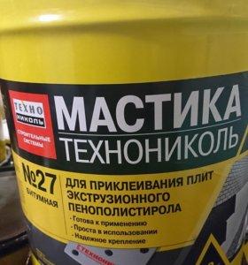 Мастика битумная ТЕХНОНИКОЛЬ №27