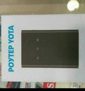 Новый WiFi Роутер
