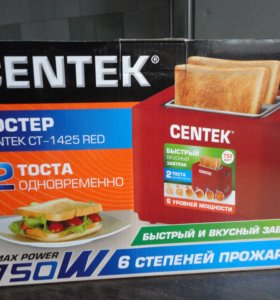 Centek CT-1425 red