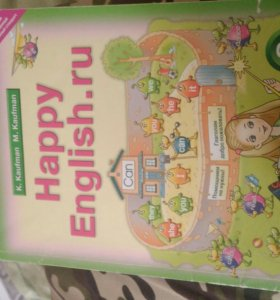 Учебник по английскому часть 1