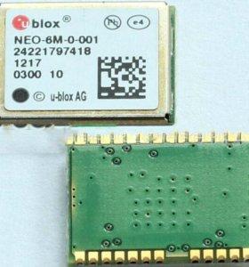 Модуль GPS NEO-6M-0-001