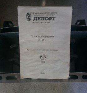 Электрокаменка ДЕЛСОТ ЭКМ-3 для сауны