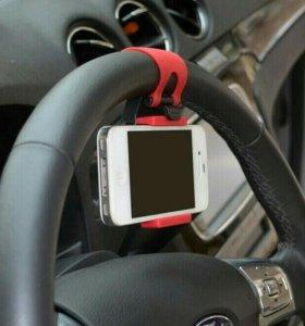 Держатель телефона на руле